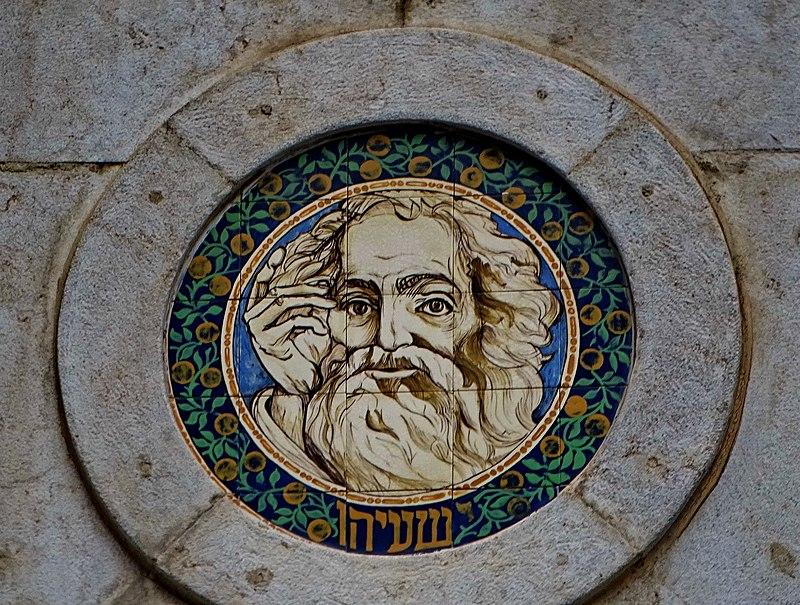 בית הנביאים בתל אביב