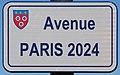 Plaque avenue Paris 2024 Mâcon 2.jpg