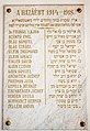 Plaque of the Jewish soldiers fallen for Hungary in the First World War the Synagogue in Mátészalka.jpg