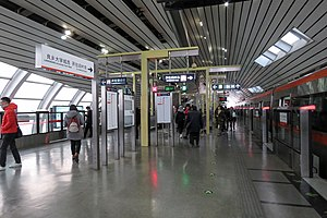 Platform of Liangxiang University Town West Station (20180120162300).jpg
