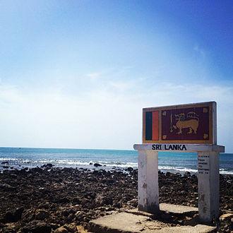 Point Pedro - Point Pedro- Northernmost point of Sri Lanka