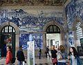 Porto - San Bento Train Station (21940927888).jpg