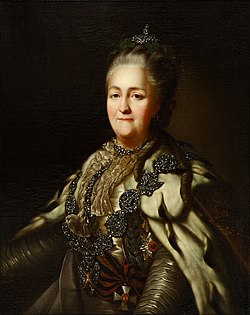 Portrait of Empress Catherine II.jpg
