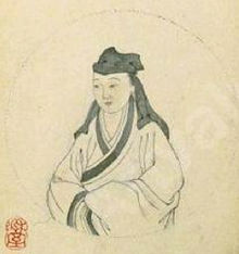 Portrait of Liu Rushi.jpg