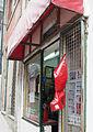 Portugal no mês de Julho de Dois Mil e Catorze P7181272 (14748050585).jpg