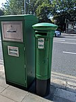 PostBox MerrionSquare Dublin Ireland.jpg