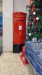 Post box at Tesco, Bidston Moss.jpg