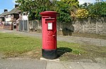 Post box on Childwall Valley Road.jpg
