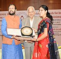 Prakash Javadekar presented the National Awards for Innovations in Educational Administration-2016-17 (for District and Block Education Officers) (4).jpg