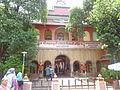 Prakatya baithakji mandir.JPG