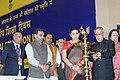 Pranab Mukherjee lighting the lamp to inaugurate the National Education Day 2014 function to commemorate the birth anniversary of Maulana Abul Kalam Azad, in New Delhi. The Union Minister for Human Resource Development.jpg