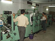 Print machine 5color.JPG
