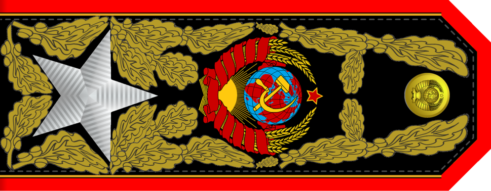 Project of the Generalissimo of the USSR's rank insignia - Variant 5