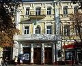 Pushkina 8-3.jpg