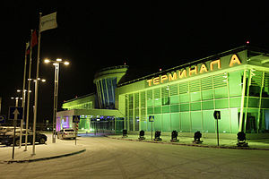 Sheremetyevo International Airport - Terminal A