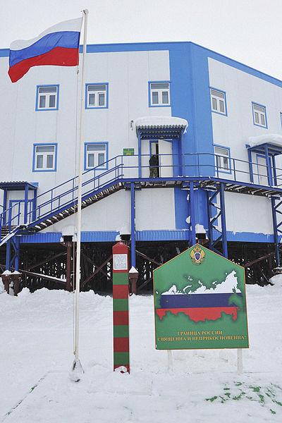 """Arquivo:. Arquivo RIAN 642.075 estação Frontier """"Nagurskoye"""" jpg"""