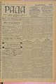 Rada 1908 196.pdf