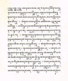 Javanese Language Wikipedia