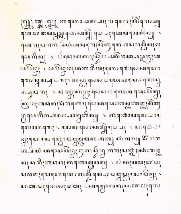 Aksara Jawa Eanswers