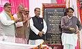 Radha Mohan Singh and the Union Minister for Railways, Shri Suresh Prabhakar Prabhu at the inauguration of the Krishi Vigyan Kendra, at Koti, in Joshimath, Uttarakhand.jpg