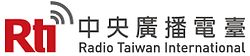 Radio Taiwan International Logo.jpg