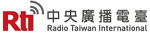 Radio Taiwan International - Image: Radio Taiwan International Logo