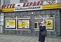 Raiffeisen Bank Polska w 60-tysięcznym Tomaszowie Mazowieckim, w województwie łódzkim.jpg