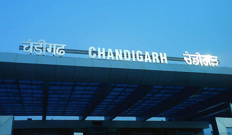 Railway Station, Chandigarh - panoramio