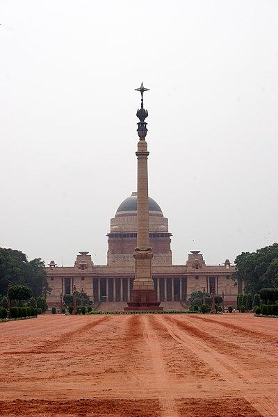 File:Rashtrapati Bhavan-3.jpg