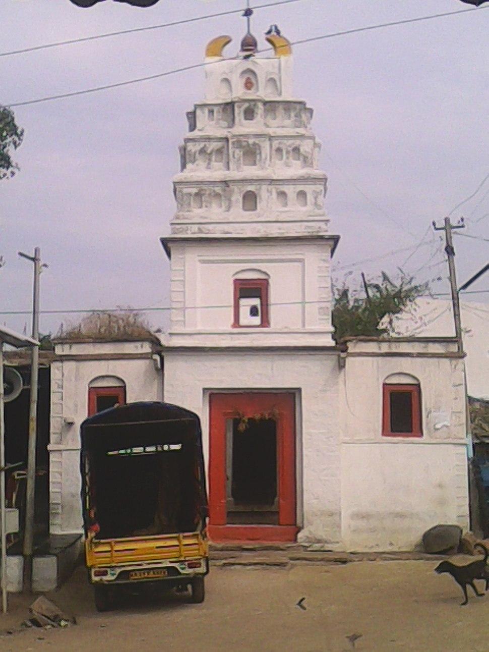 Rayar temple