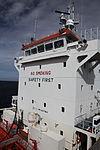 Refueling ship (5655714999).jpg