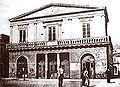 Reggio calabria teatro borbonio.jpg