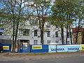Regionalne Centrum Leczenia Bólu w Mońkach 10.jpg