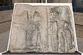 Relevo de Xúpiter (s. I d. C.) (Muralla de Lugo. Museo Provincial de Lugo).jpg