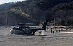 Republic of Korea Marines assigned to the Vanguards of Helicopter Mine Countermeasures Squadron 14. (32536598325).jpg