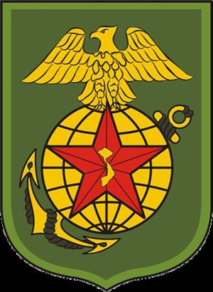 Republic of Vietnam Marine Division - Image: Republic of Vietnam Marine Division SSI