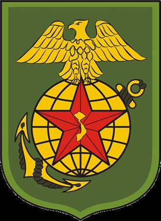 Republic of Vietnam Marine Division - Shoulder sleeve insignia
