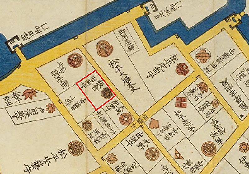 File:Residenz Itakura 3.jpg