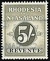 Revenue stamp Rhodesia & Nyasaland 1956.jpg