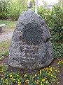 Rheinberg-Rheinwiesenlager Denkmal 01.jpg