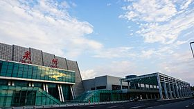 Right side of Zayton Jinjiang International airport.jpg
