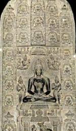 Bangladesh National Museum - Wikipedia