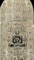 Rishabhdeva at Bangladesh National Museum.png