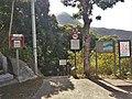 Road junction between Fu Yung Pei and Mau Tso Ngam 02.jpg