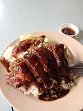 Roast duck rice in Singapore.jpg
