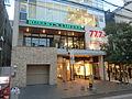 Robert's Coffee Fukuoka.JPG