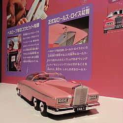 Rolls-Royce FAB 1 (1960s) of Lady Penelope, Thunderbirds Exhibition in Miraikan, Tokyo, 2013.jpg