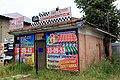 Rostov, Коммунаров, 10а, флигель.jpg
