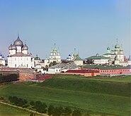 RostovKremlin