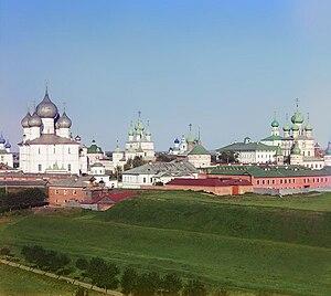 Rostov - Image: Rostov Kremlin
